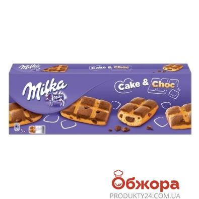 Печенье Милка (Milka) cake & choc 175г – ИМ «Обжора»
