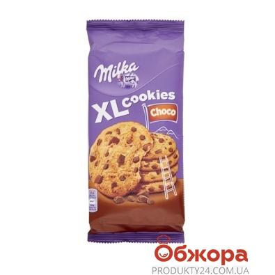 Печенье Милка (Milka) шоколад 184г – ИМ «Обжора»