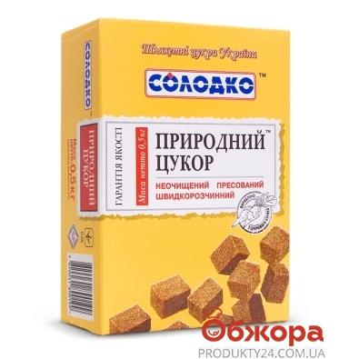 Сахар  СОЛОДКО природный прессованный 500г – ИМ «Обжора»