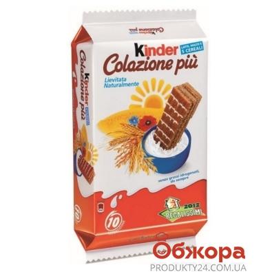 Бисквит Киндер (Kinder) colazione piu 300г – ИМ «Обжора»