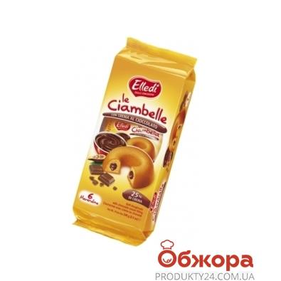 Кекс Лаго Гастоне (Lago Gastone) Le Ciambelle молочный шоколад 240г – ИМ «Обжора»