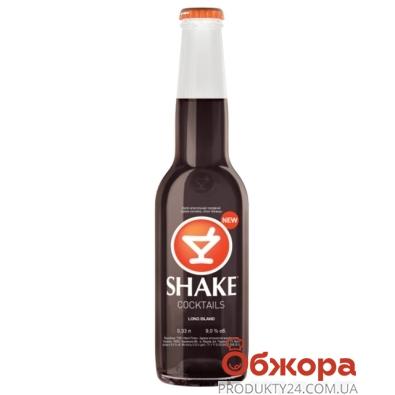 Напиток Шейк (Shake) Лонг Айленд 0,33 л – ИМ «Обжора»