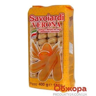 Печенье Верона (Verona) савоярди для тирамису 400г – ИМ «Обжора»