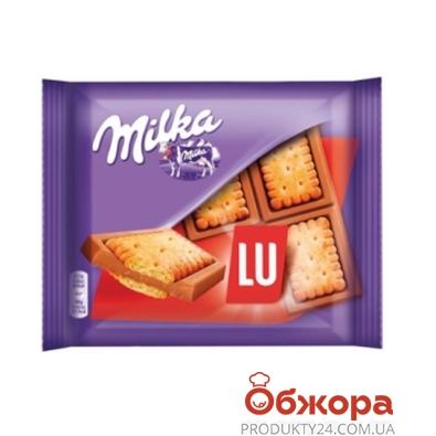 Шоколад Milka молочный LU  35 г – ИМ «Обжора»