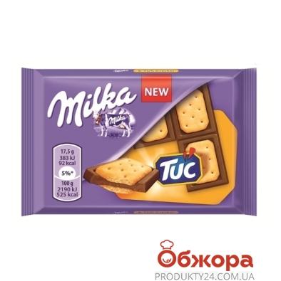 Шоколад Милка (Milka) молочный с печеньем тук 35г – ИМ «Обжора»
