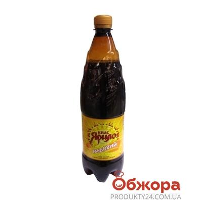 Квас Ярило Медовый 1 л – ИМ «Обжора»