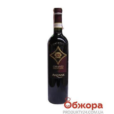 Вино Салвалай (Salvalai) Кьянти красное сухое 0,75 л – ИМ «Обжора»