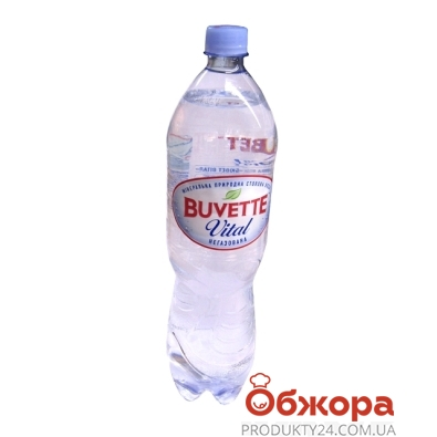 Вода минеральная  Буветте (Buvette) Vital без газа 1,5л – ИМ «Обжора»