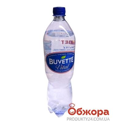 Вода минеральная Buvette Vital слаб/газ 1,5л – ИМ «Обжора»