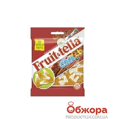 Жевательный мармелад Фрутелла (Fruittella) cola  90 г – ИМ «Обжора»
