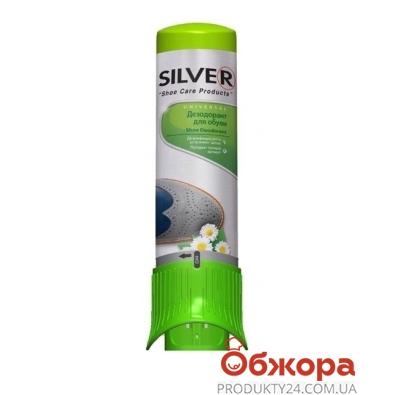 Дезодорант для обуви Сильвер (Silver) Pr 100 мл – ИМ «Обжора»
