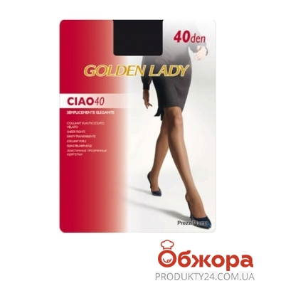 Колготки GOLDEN LADY ciao 40 fumo ll – ИМ «Обжора»