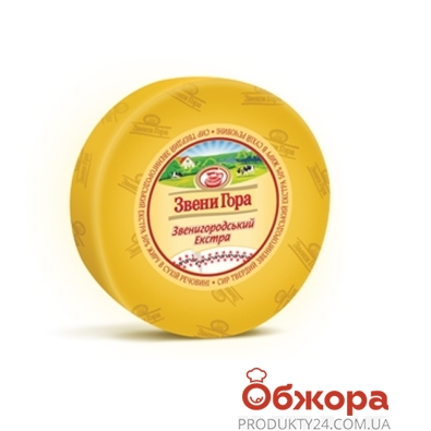 Сыр Звенигора Звенигородский Экстра 50% – ИМ «Обжора»
