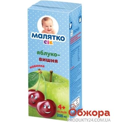 Сок Малятко яблоко-вишня  200 г – ИМ «Обжора»