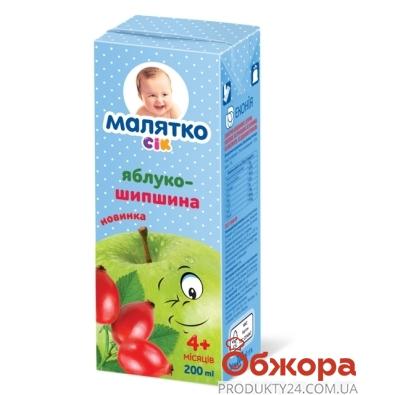 Сок Малятко яблоко-шиповник 200 г – ИМ «Обжора»