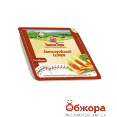 Сыр Звенигора Звенигородский 50% 150 г – ИМ «Обжора»