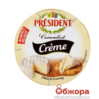Сыр  Президент (President) Камамбер 135 г – ИМ «Обжора»