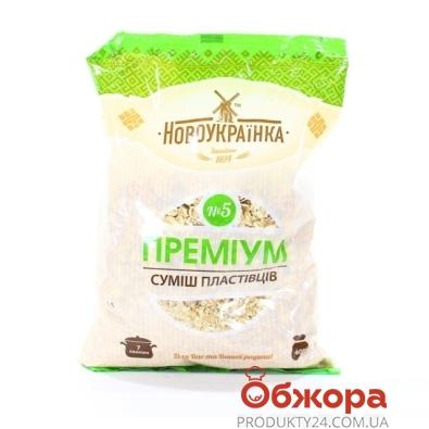 Хлопья Новоукраинка смесь хлопье премиум 400 г – ИМ «Обжора»