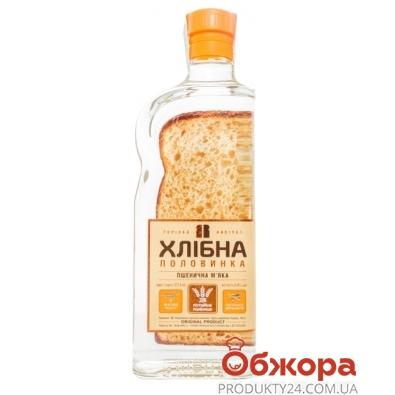 Водка Хлебная половинка Пшеничная Мягкая 37,5% 0,45 л – ИМ «Обжора»