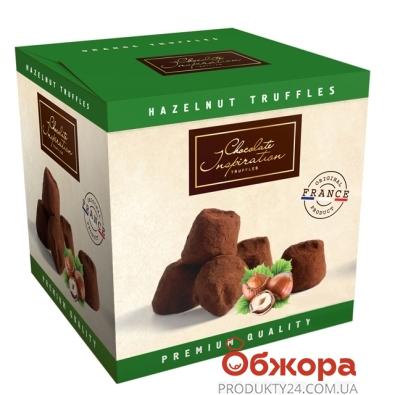 Конфеты Чоколат Инспирейшн (Chocolate Inspiration) трюфель с лесной орех 200 г – ИМ «Обжора»