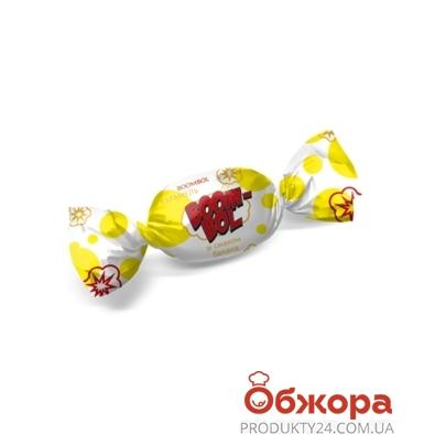 Конфеты Конти (Konti) кар бум-бол ананас – ИМ «Обжора»