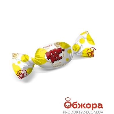 Конфеты Конти (Konti) кар бум-бол банан – ИМ «Обжора»