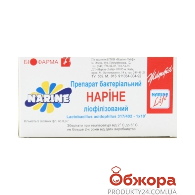 Бактериальный препарат Нарине (5*1фл.) – ИМ «Обжора»