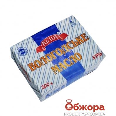 Масло Килия Экстра Вологодское  83% 200 г – ИМ «Обжора»