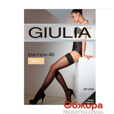 Чулки Джулия (GUILIA) EMOTION 40 DAINO2 – ИМ «Обжора»