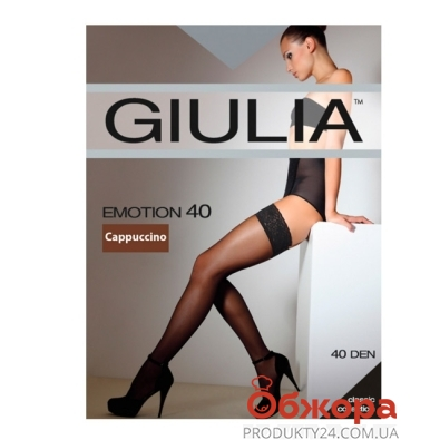 Чулки Джулия (GUILIA) EMOTION 40 CAPPUCCINO2 – ИМ «Обжора»