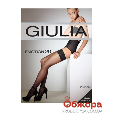 Чулки GUILIA EMOTION 20 NERO2 – ИМ «Обжора»