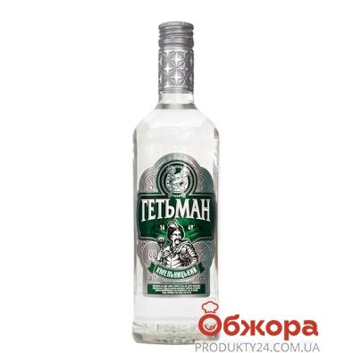 Водка Гетьман Хмельницкий укропная 0.5 л. – ИМ «Обжора»