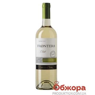Вино Фронтена (Frontera) Совиньон Блан 0,75 л – ИМ «Обжора»
