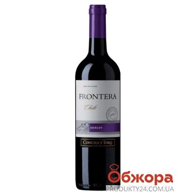 Вино Фронтена (Frontera) Мерло 0,75 л – ИМ «Обжора»