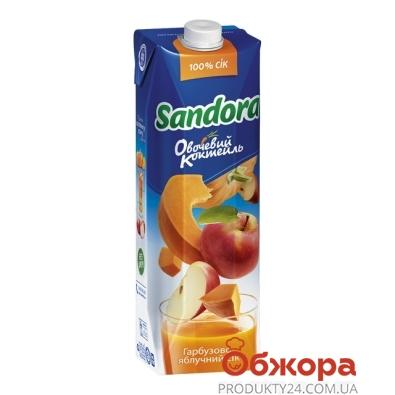 Сок Сандора (Sandora) Овощной коктейль тыквенно-яблочный 1 л. – ИМ «Обжора»