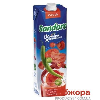 Сок Сандора (Sandora) Овощной коктейль томатный пикантный 1 л. – ИМ «Обжора»