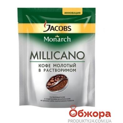 Кофе Якобс (Jacobs) Монарх Миликано 35 г – ИМ «Обжора»