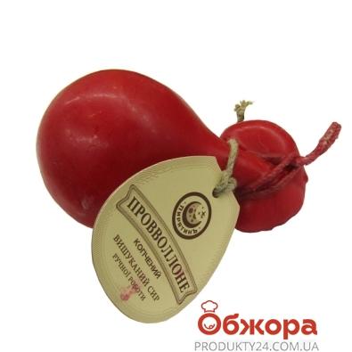 Сыр Проволоне копченый 45% вес – ИМ «Обжора»