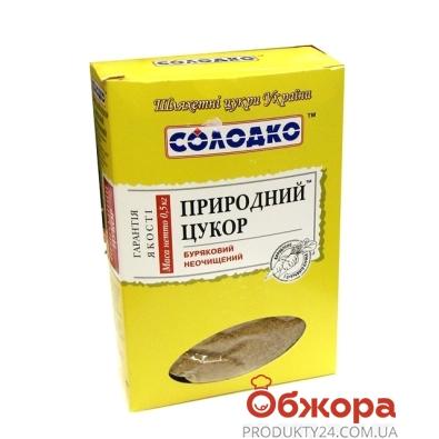 Сахар Солодко природный  500 г – ИМ «Обжора»