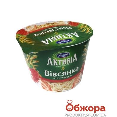 Бифидойогурт  Данон Активиа овсянка клубника 2,2% 195 г – ИМ «Обжора»