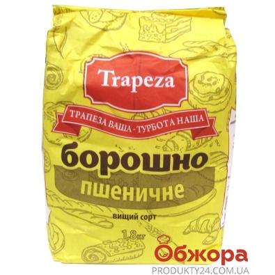 Мука Трапеза (Trapeza) пшеничная  в/с 1,8кг – ИМ «Обжора»
