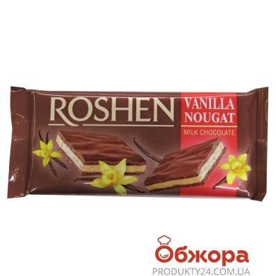 Шоколад Рошен (Roshen) молочный с ванильной нугой 90 г – ИМ «Обжора»