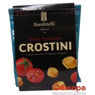 Печенье Палаццо бандинелли (Palazzo Bandinelli)  кростини сушоные томаты 80г – ИМ «Обжора»
