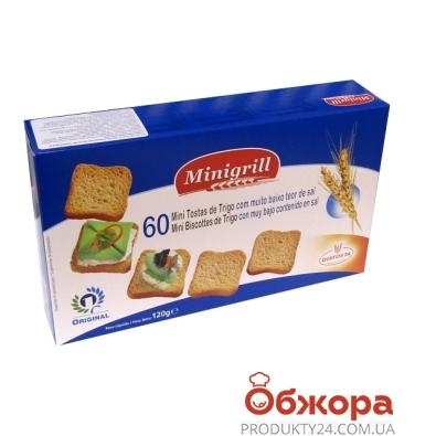 Тосты Minigrill пшеничные с низким содержанием соли 120 г – ИМ «Обжора»