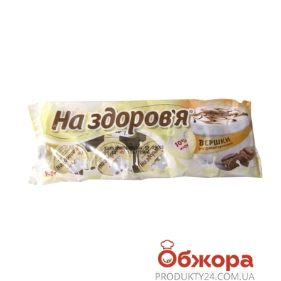 Сливки на Здоровье 10% 10х10г к кофе – ИМ «Обжора»