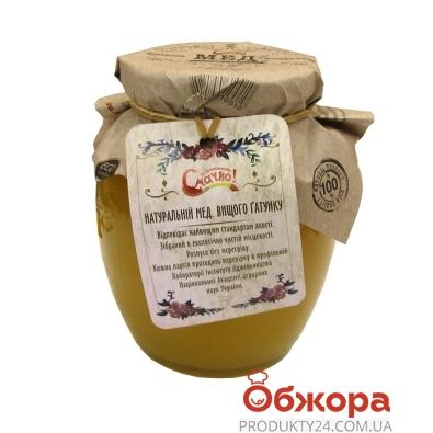 Мед Смачно цветочный 500 г – ИМ «Обжора»