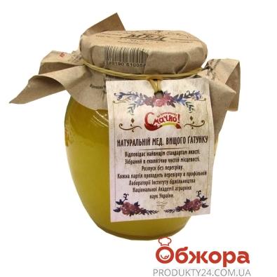 Мед Смачно липовый 500 г – ИМ «Обжора»