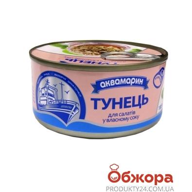 Тунец Аквамарин в с/с 185 г – ИМ «Обжора»