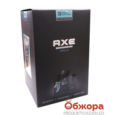Набор AXE Аполло (Гель д/душа+дезод.+т/вода) – ИМ «Обжора»