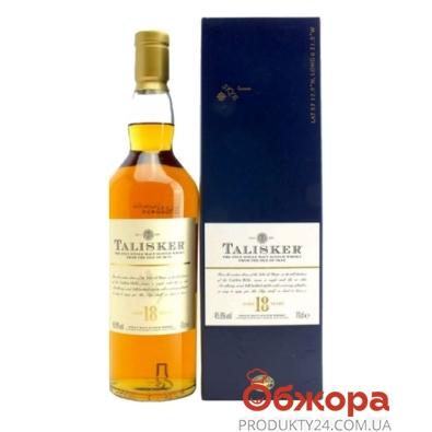 Виски Талискер (Talisker) 18 лет 0,75л 45,8% – ИМ «Обжора»